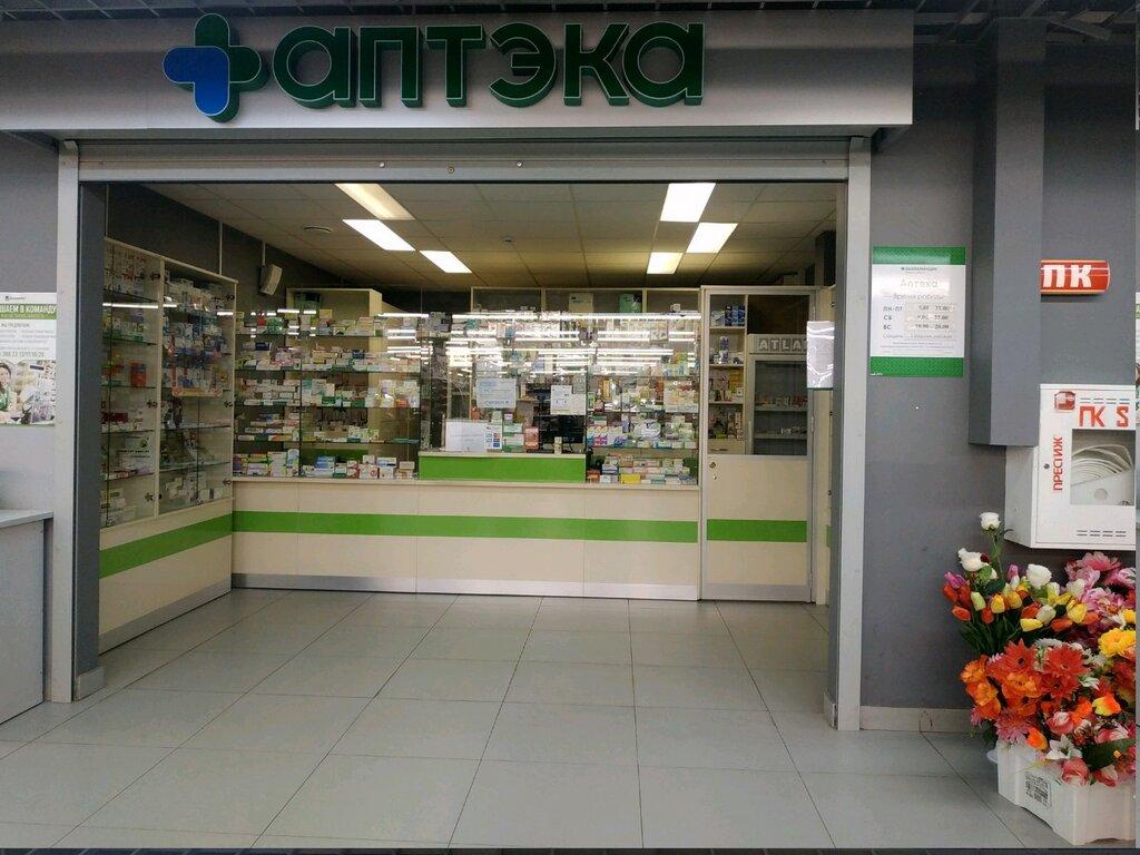 аптека — Белфармация аптека № 40 пятой категории — Минск, фото №1