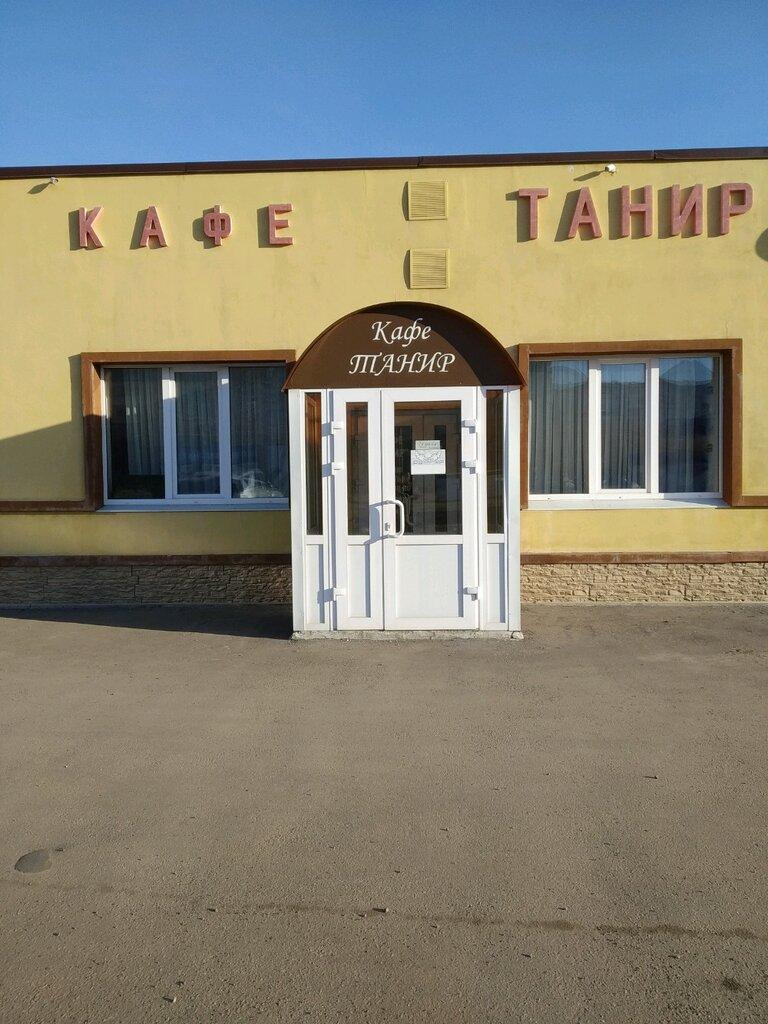 хотите кафе дали ульяновск с фото символ что-то