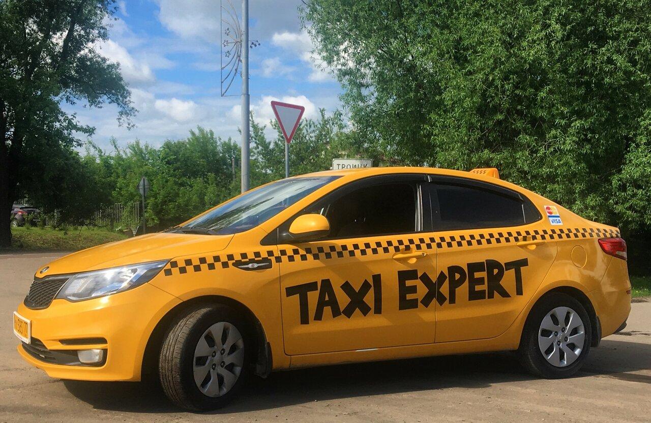 Машины картинки такси