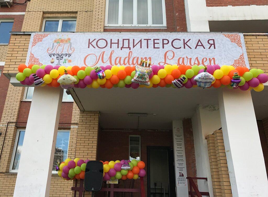 торты на заказ — Мадам Ларсен — Москва и Московская область, фото №1