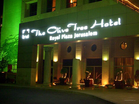 Clarion Hotel Jackson