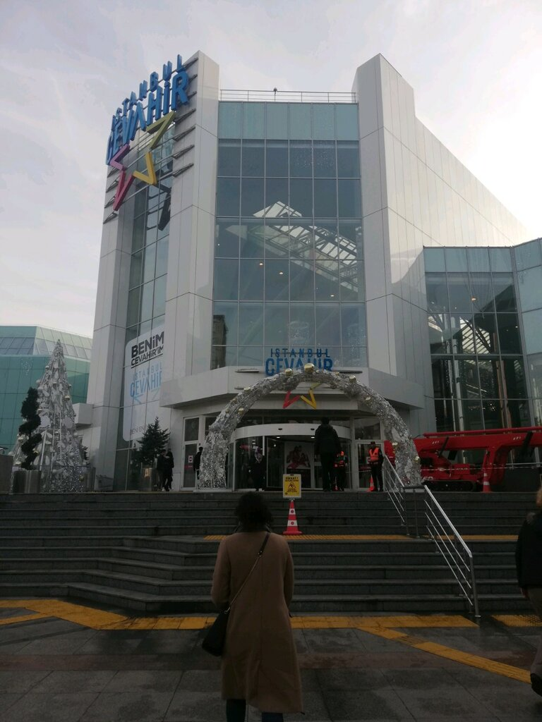 elektronik eşya mağazaları — Samsung - Cevahir Avm — Şişli, foto №%ccount%