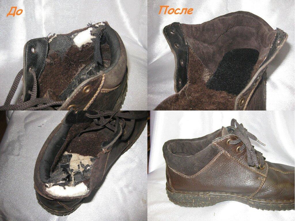 Реставрация ободранных мысов обуви фото