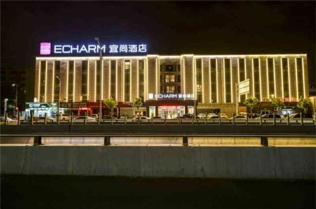Echarm Hotel Zhengzhou International Convention Centre Hongzhuan Road