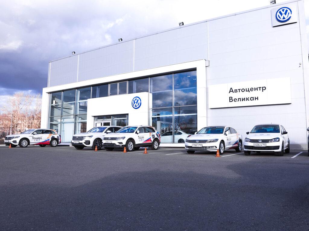 Адреса автосалонов москвы и московской области как узнать находится ли покупаемый автомобиль в залоге у банка