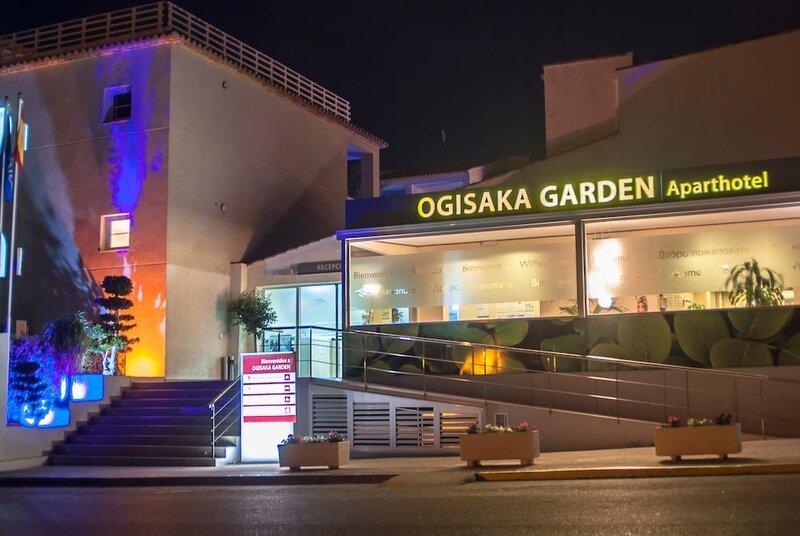 Ona Ogisaka Garden