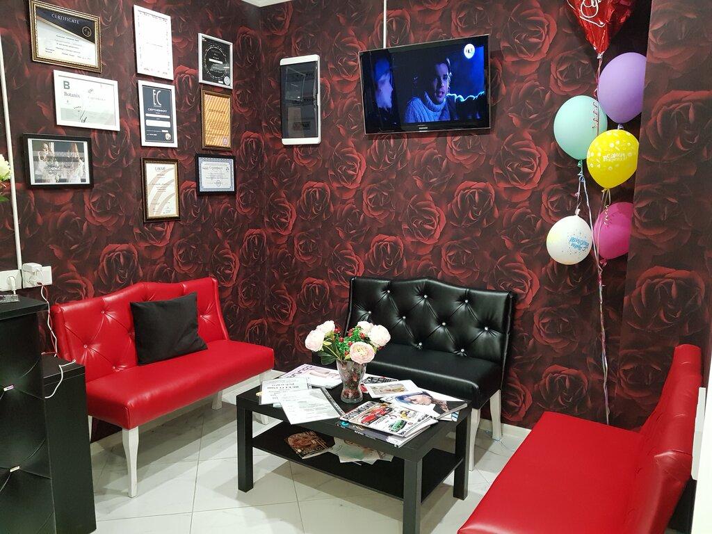 распространённой салон красоты жемчуг абакан фото кино