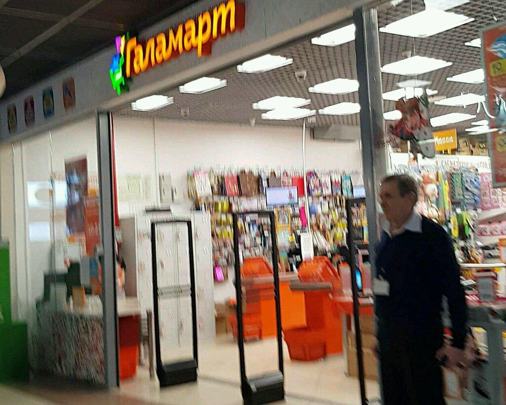 товары для дома — Галамарт — Оренбург, фото №1