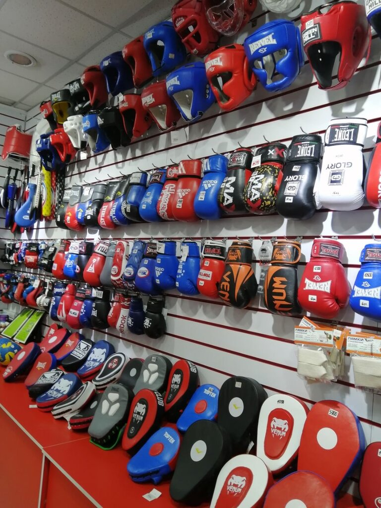 Спортивные Магазины Караганда