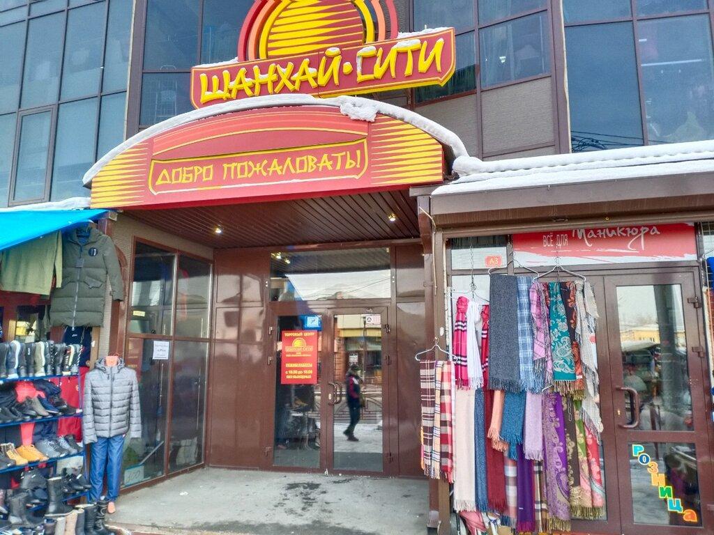 магазин женского белья в иркутске