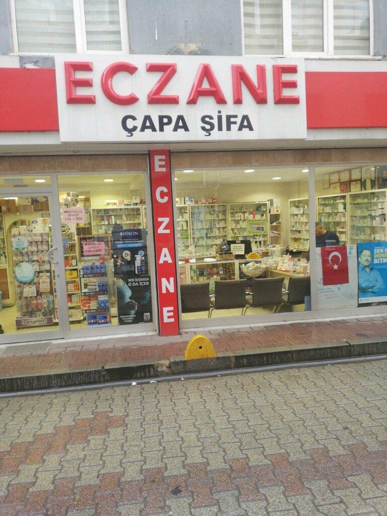 eczaneler — Çapa Şifa Eczanesi — Fatih, photo 2