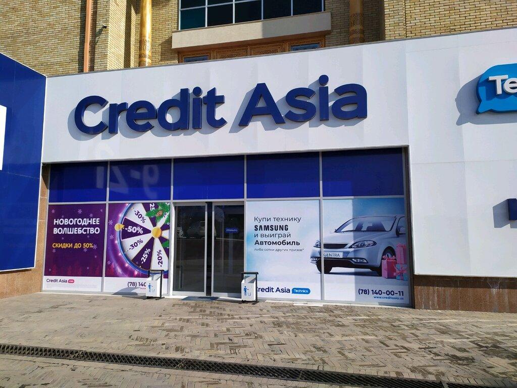 азия кредит отзывы