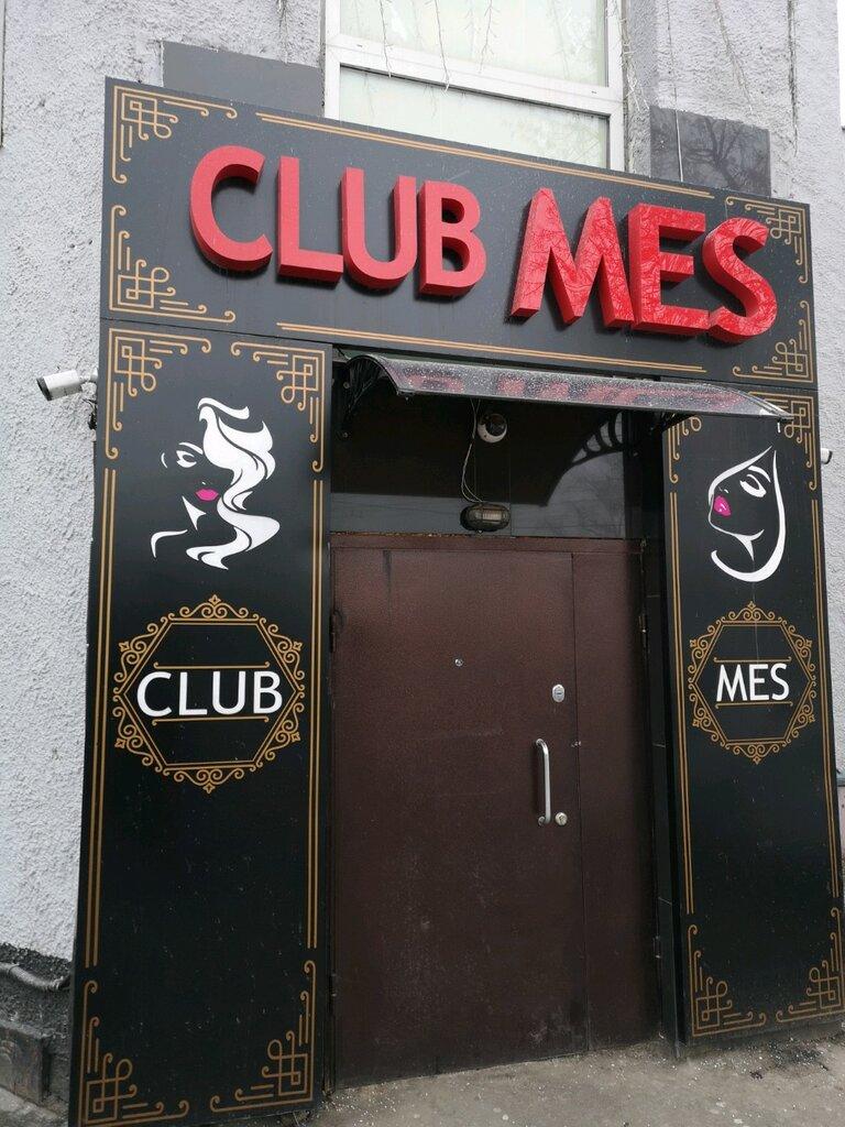 мес москва клуб адрес