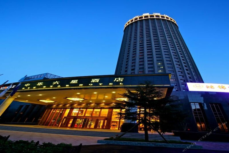Zhongle Six Star Hotel