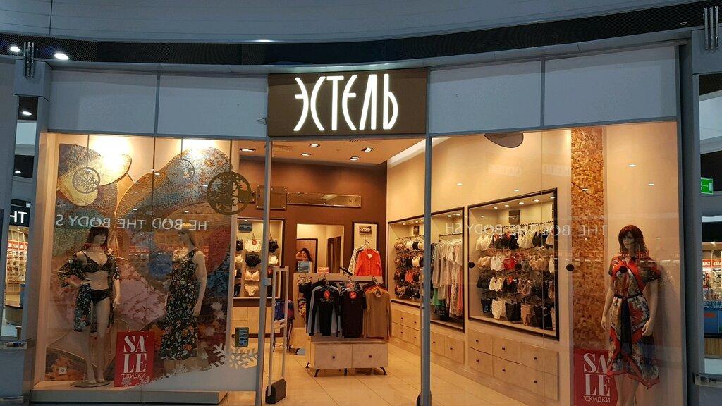Магазин женского белья эстель в спб купить аппарат вакуумного массажа в санкт петербурге