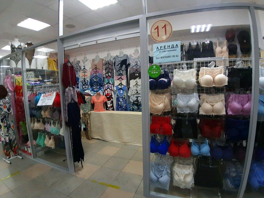 Магазины женское белье в сочи магазины женского нижнего белья больших размеров в самаре