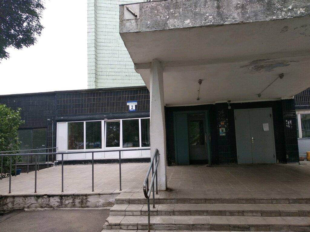 общежитие — Общежитие № 2 Минский моторный завод — Минск, фото №1