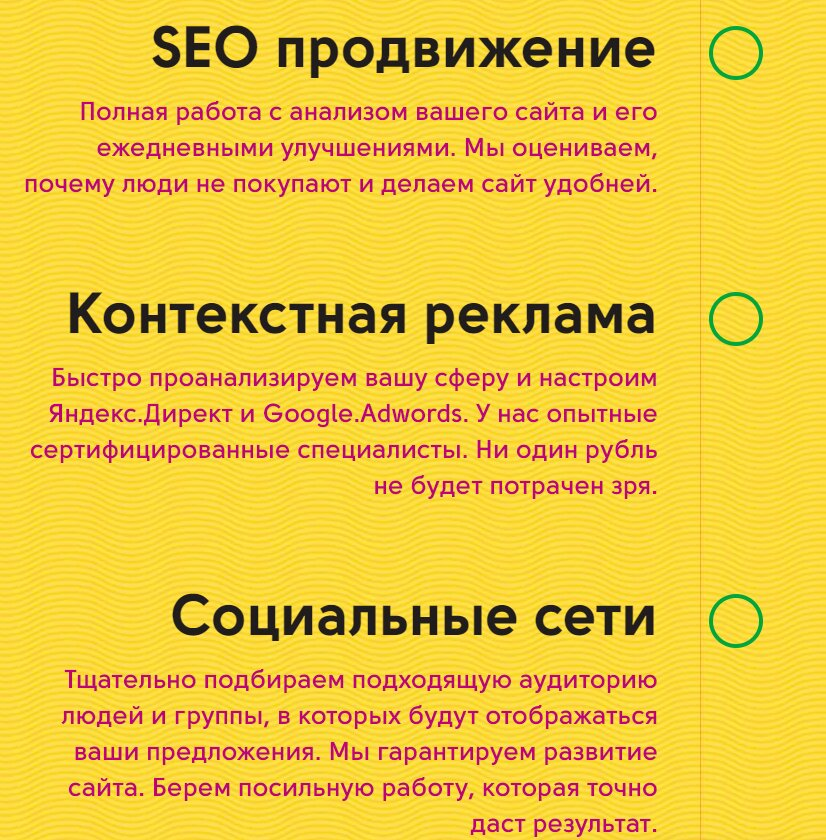 студия веб-дизайна — Group-S — Зеленоград, фото №2