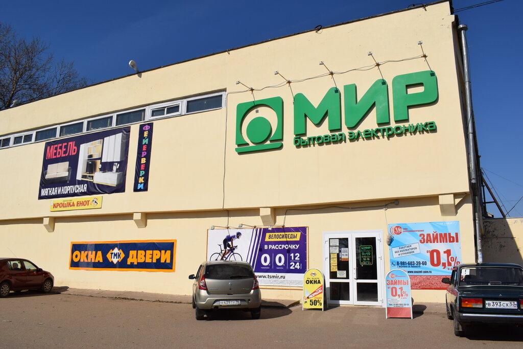 Магазин Мир Окуловка Каталог Товаров