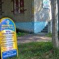 Золотая рыбка, Уборка и помощь по хозяйству в Городском округе Березниковский