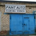 Paint Auto, Перетяжка салона автомобиля в Городском округе Калуга