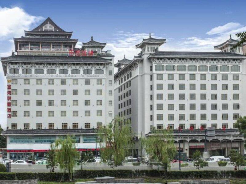 Ming Du Hotel