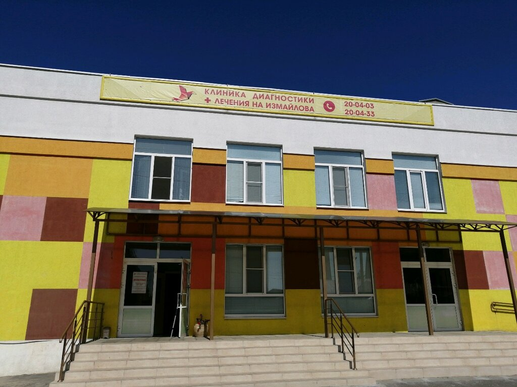 diagnostic center — Клиника диагностики и лечения — Penza, photo 2
