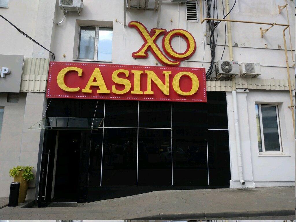 казино, игорный дом — ХО — Минск, фото №1