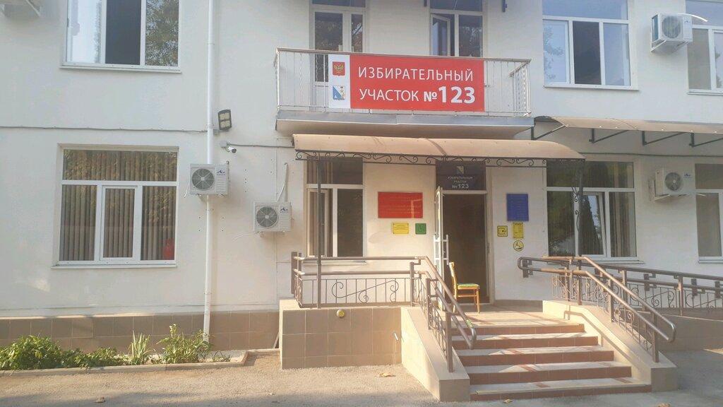 социальная служба — Севастопольский городской комплексный центр социального обслуживания — Севастополь, фото №2