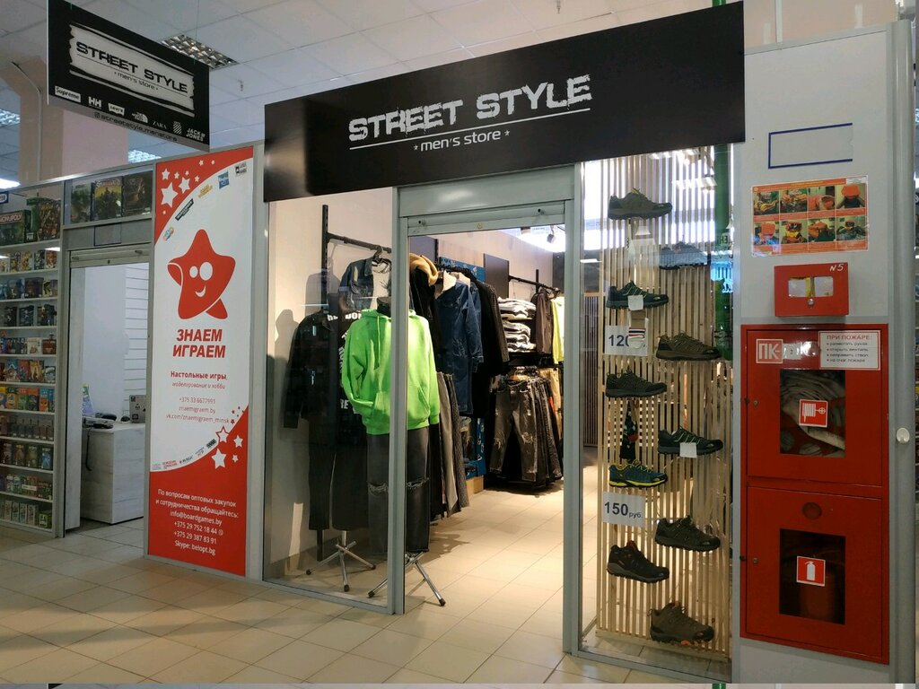Магазин Стиль В Минске