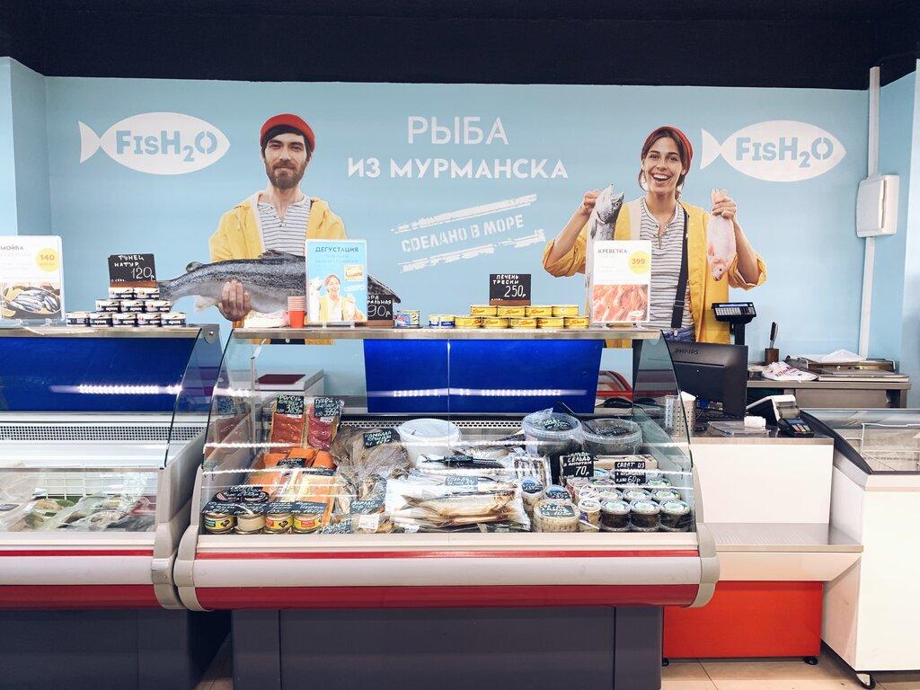 может воспроизводить фирменные рыбные магазины фото моисея