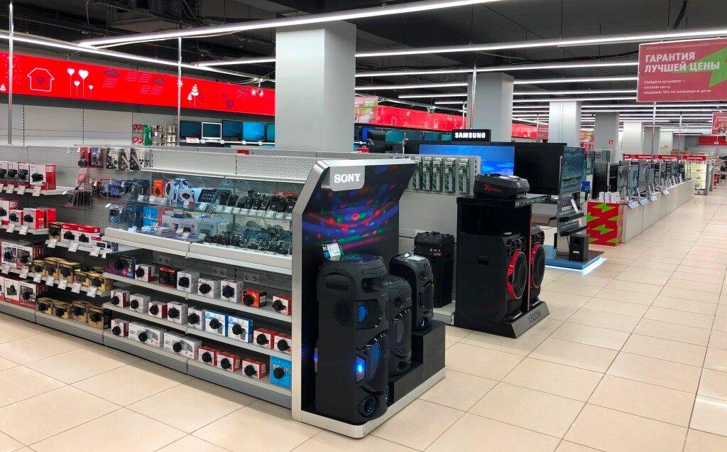 Магазин Электроники Тверская