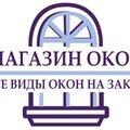 Магазин Окон, Остекление балконов и лоджий в Ступино