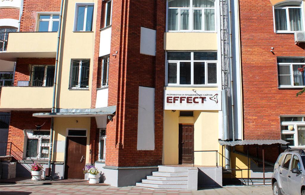студия веб-дизайна — Effect — Киров, фото №1