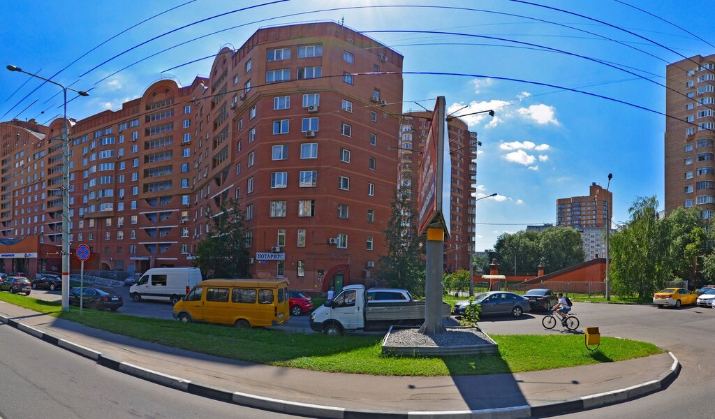 Государственный нотариус симферопольского района