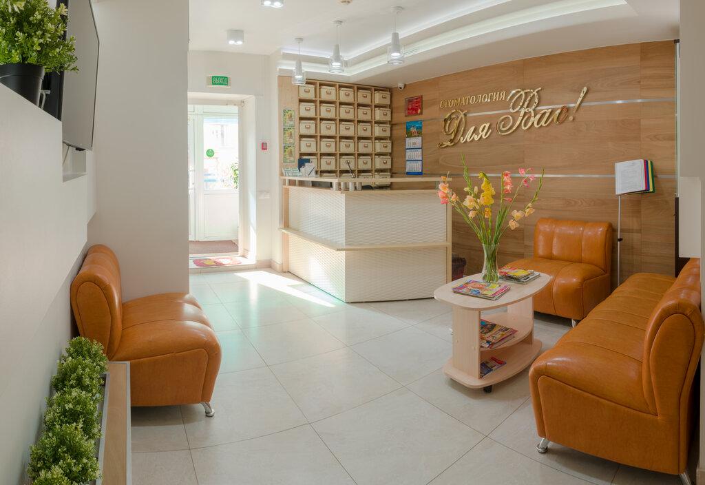 стоматологическая клиника — Стоматология для Вас — Чебоксары, фото №2