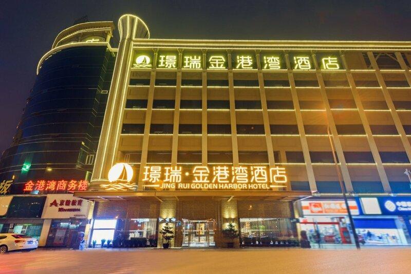Jingrui Golden Harbor Hotel