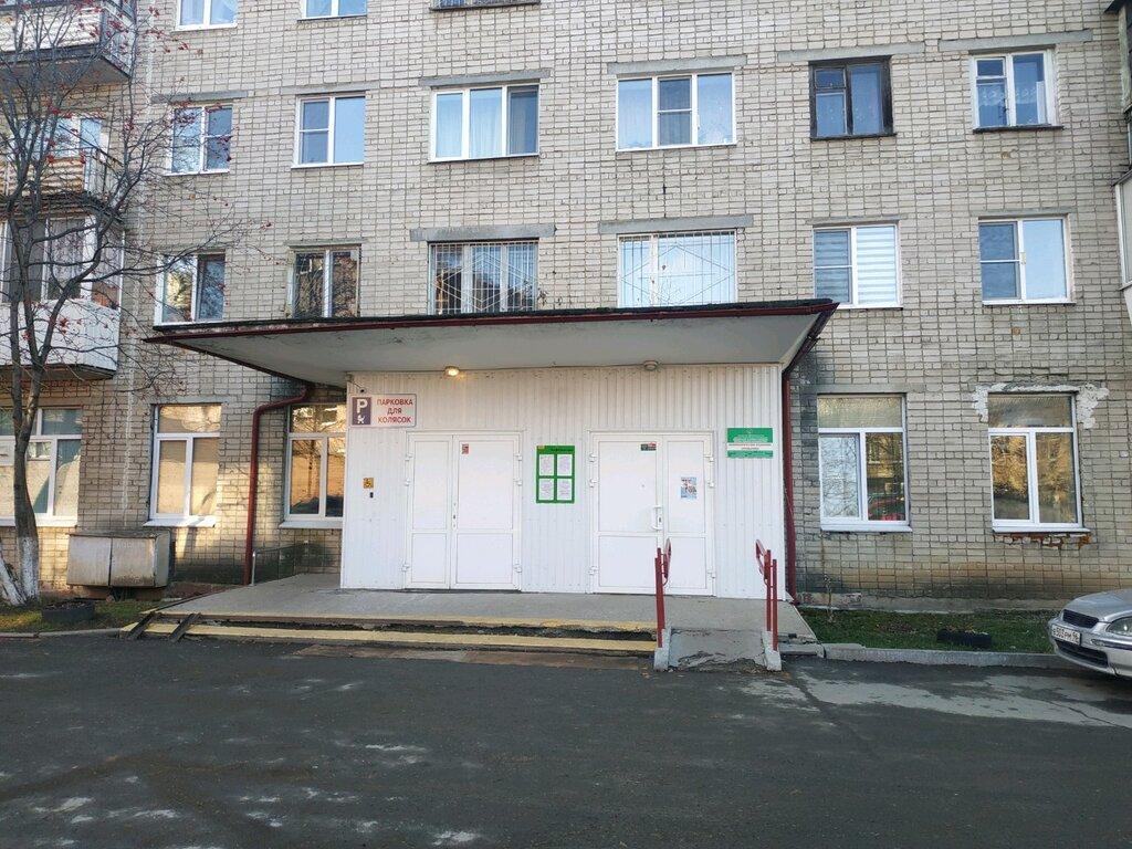 детская поликлиника — Детская городская поликлиника № 13, отделение Уральская — Екатеринбург, фото №2