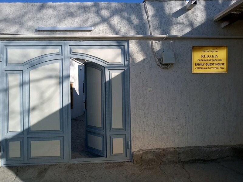 Rudakiy guest house