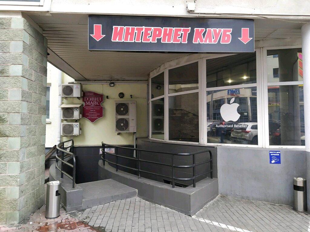 интернет-кафе — Дэвил Майс — Минск, фото №2