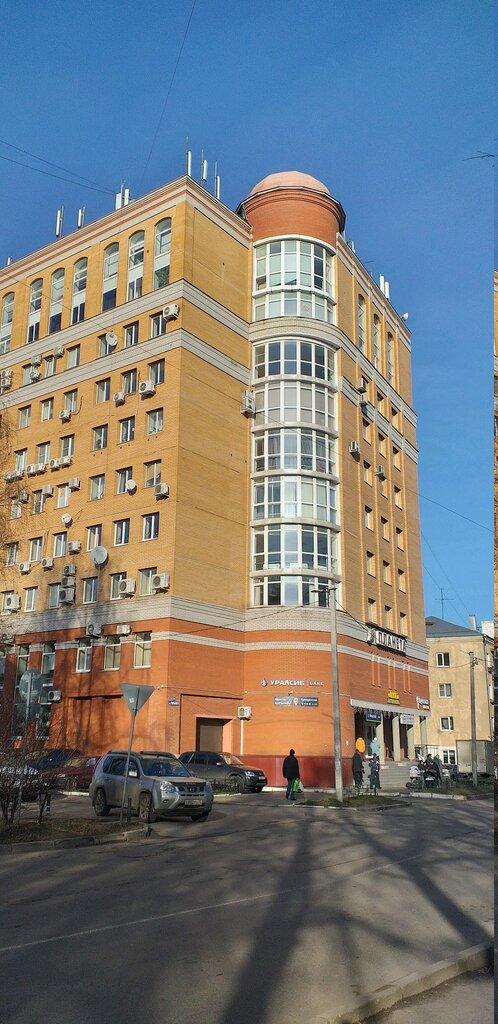 бизнес-центр — Планета — Владимир, фото №2