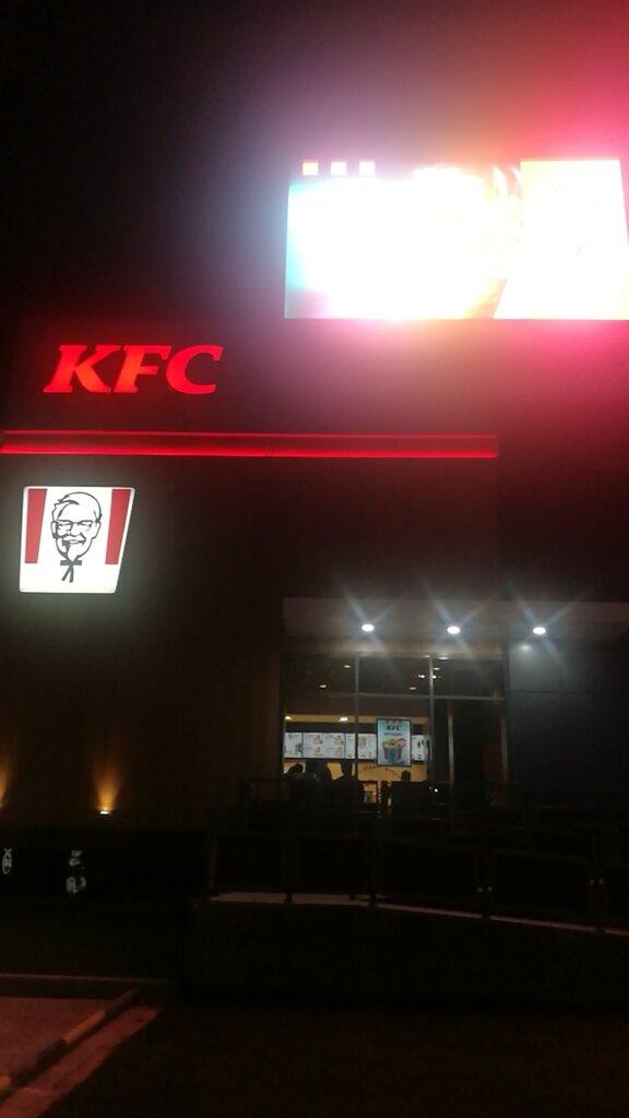 быстрое питание — KFC Westminster — Ташкент, фото №2