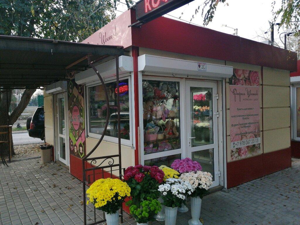 Магазин Цветов Севастополь