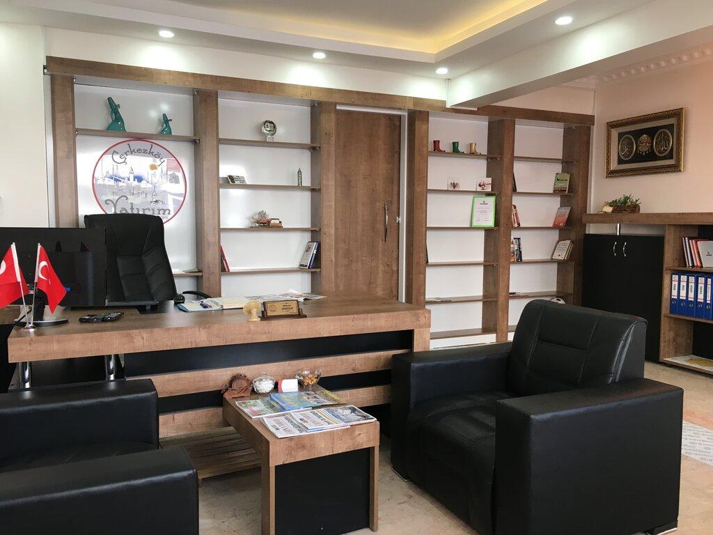 emlak ofisi — Çerkezköy Yatırım Emlak — Çerkezköy, foto №%ccount%