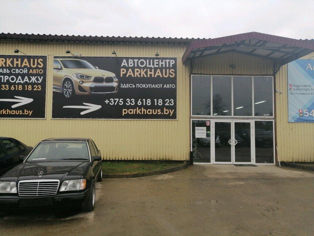 автосалон — ПаркХаус — Гродно, фото №2