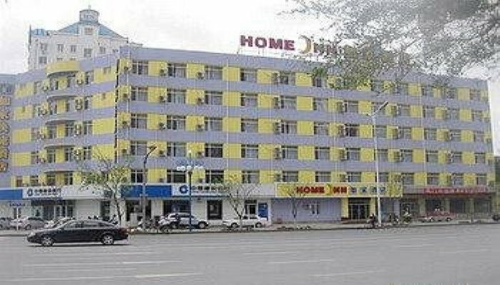 Home Inn Shenyang Hing Street, Shenyang Liaodong Road