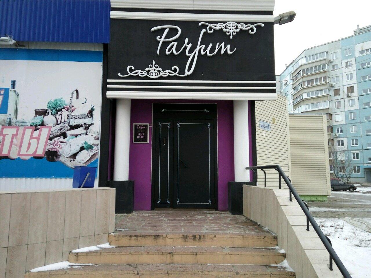 Стриптиз бар в тольятти бассет клуб москва
