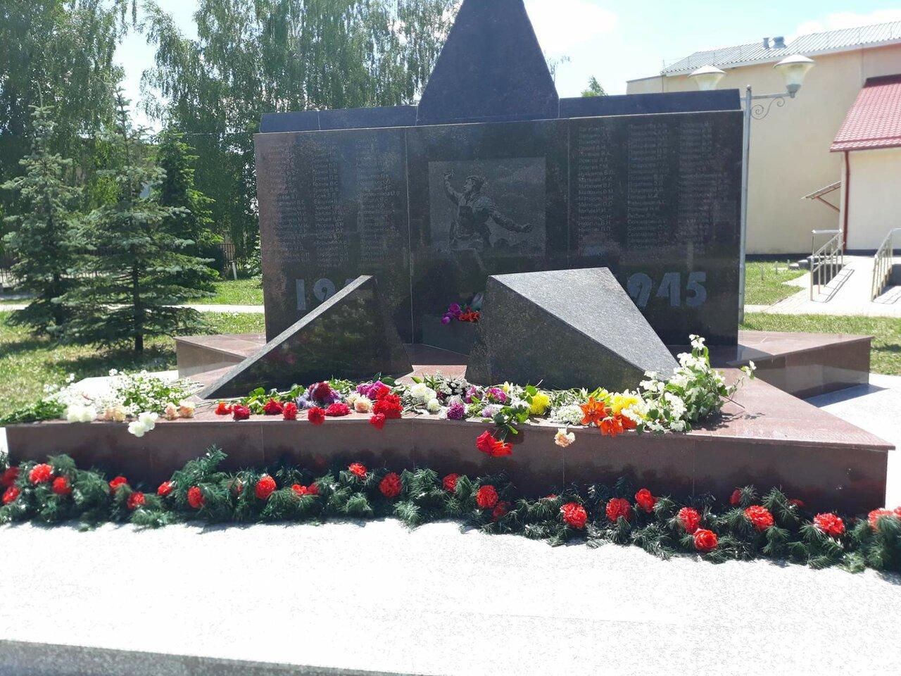 фото памятников вов рогачевский р н писать песни