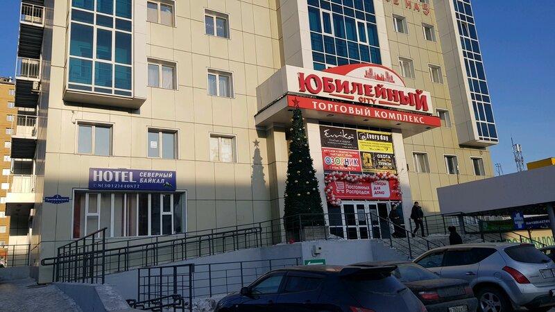 Гостиница Северный Байкал