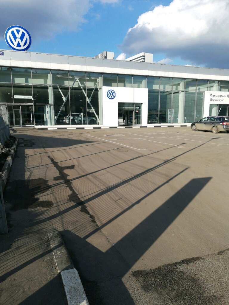 Автосалон фольксваген в москве шоссе энтузиастов образец расписки в получении залог денежных средств за автомобиль